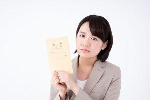 年齢別の平均年収は?婚活に役立つ男女別の年収データ・給料水準
