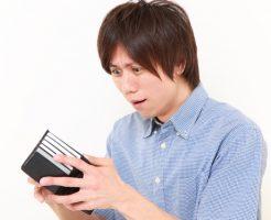 婚活に年収は重要?年収500万円~600万円以上を希望するのは高望み?