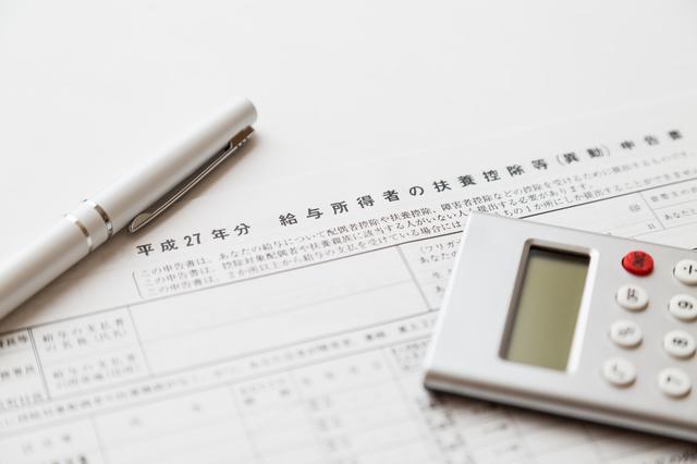 収入証明書とは?収入証明書の種類・証明書の取り方・取得方法は?