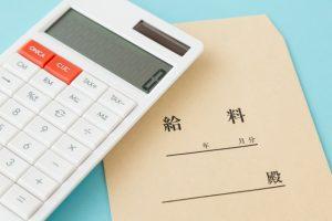 専業主婦になるには旦那の年収はいくら必要?結婚相手に求める年収は?