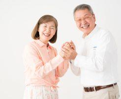 60歳~70歳のシニアでも結婚相談所や婚活サイトに入会できる?