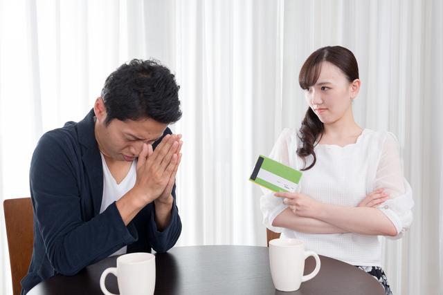 婚活は借金があると不利になる?相手に借金のことは伝えるべき?