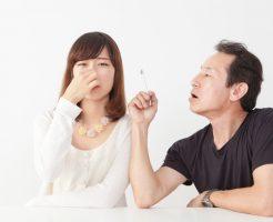 喫煙者はやっぱりモテない?タバコを吸う喫煙者は結婚対象外?