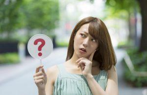収入証明書が提出できる婚活サイトとは?