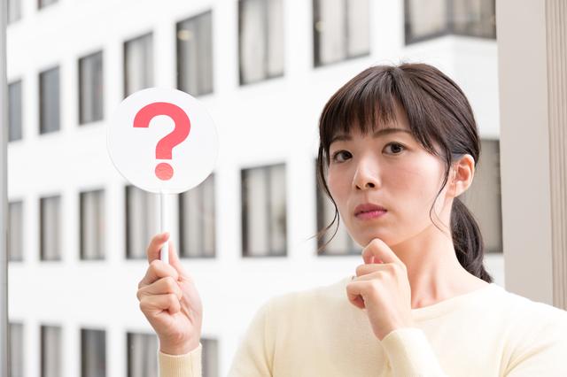 日本人男性の年齢別の年収推移は?20代、30代、40代の平均年収は?